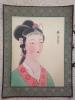 12 peintures sur soie peintes à la main provenant de Chine représentant des portraits de femme à différentes coiffures..
