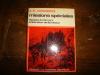 Missions spécialesL'épopée du Vercors La Libération de Bordeaux. COOKRIDGE E.H.