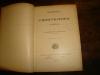 Historique du 15e Régiment de Chasseurs à Cheval.. MAGON DE LA CIGLAIS, H.