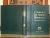 L'Afrique du Nord française dans l'Histoire.. ALBERTINI E.  -  MARCAIS G.  -  YVER G.