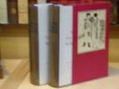 Au bord de leau I. ( Shui-hu-zhuan ). - Au bord de leau II. ( Shui-hu-zhuan ). ( Tomes 1 & 2 ). ( 2 volumes sous coffret ).. SHI NAI-AN - LUO ...