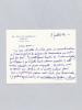 """Lettre autographe signée datée du 8 juillet 1954 [ adressée à l'écrivain et érudit bordelais Armand Got ] : """"Pour l'Arc en Fleurs, je doute que nous ..."""