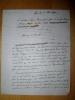 L.A.S de 2 pp. datée du 7 mai 1807. Roger-Ducos recommande un ancien militaire de Dax pour le poste de sous-inspecteur des forêts dans le Département ...