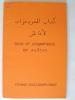 Book of Assumptions by Aqatun. Texte-critical edition [ signed copy ]. DOLD-SAMPLONIUS, Yvonne ; AQATUN