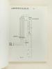 Cours des applications industrielles de la chimie minérale. Ecole Centrale des Arts et Manufactures. 3ème année d'Etudes. LEGER, M.