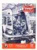 Notre Métier - la Vie du Rail , Année 1951 , Second Semestre (complet - 24 numéros, du n° 306 du 2 juillet au n° 329 du 31 décembre ) : n° 306, 307, ...