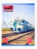 La Vie du Rail - Notre Métier, Notre Foyer, Année 1955 , Premier Semestre (complet - 26 numéros, du n° 478 du 2 janvier au n° 503 du 26 juin ) : n° ...
