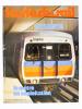 La Vie du Rail [ lot de 12 numéros avec des articles relatifs aux chemins de fer et au transport de passagers sur rail, aux Etats-Unis ] : n° 790 les ...