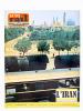 La Vie du Rail [ lot de 4 numéros avec des articles relatifs aux chemins de fer au Moyen-Orient et Proche-Orient ] : n° 541 le chemin de fer en Israël ...
