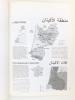Hommes d'Aquitaine, paroles et images - Exposition au Musée National du 1er au 30 avril 1995 ( Bordeaux et l'Aquitaine à Nouakchott , semaine ...