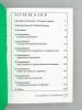 Perspectives de l'entreprise et recherche en GRH : Actes du 1er Congrès de l'AGRH, Association française de gestion des ressources humaines, Bordeaux, ...