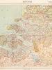 Rotterdam. Bl. 4 Chromo-Typografische Kaart van het Koninkrijk der Nederelanden 1 : 200.000 Sonderausgabe ! Nur für Dienstgebrauch ! [ German military ...