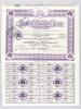Lot de 4 documents relatifs aux automobiles Chaigneau-Brasier. I : Tarif Automobiles Chaigneau-Brasier 1er octobre 1928 ; II : Courrier à en-tête ...