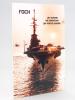 Foch. Un homme, un croiseur, un porte-avions. Historique du Foch. Collectif