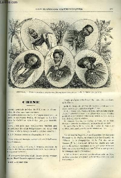 https://static.livre-rare-book.com/pictures/CDV/r110533627.jpg