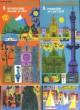 CARTO GUIDE. 15 CARTES EN COULEURS: NORD, BRETAGNE, NORMANDIE, ILE-DE-FRANCE, RHIN-MEUSE, VAL-DE-LOIRE, CENTRE, BOURGOGNE-RHONE-ALPES, ...