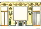 Architectures. Comprenant un dialogue socratique de Paul Valéry et la présentation d'ouvrages d'architecture, décoration intérieure, peinture, ...