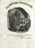 Encyclopédie portative ou résumé universel des sciences, des lettres et des arts, en une collection de traités séparés ; par une société de savans et ...