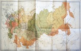 La Russie à la fin du 19e siècle. Commission Impériale de Russie à l'Exposition Universelle de Paris.. Kovalevsky (sous la direction de M. W. de) :