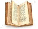 La Pastorale sacrée ou paraphrase du Cantique des Cantiques, selon la lettre. Avec plusieurs Discours et observations. . Cotin (Charles ; 1604-1681) :