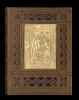 Romant (Le) de la rose, par Guillaume de Lorris. Illustrations de André Hubert. . Lorris, Guillaume de :