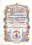 Missale Tolosanum Illustrissimi et reverendissimi in Christo patris D.D. Pauli Theresiae Davidis D'Astros achiepiscopi Tolosani et Narbonensis. ...