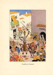 Ingénieux (L') hidalgo Don Quichotte de la Manche. Traduction de Louis Viardot. Illustrations de Dubout.. Cervantes, Miguel de - Dubout :