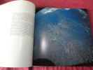 SPACE PANORAMA Photographie guide . Paul D.Lowman