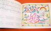 Le Livre des Chansons. Introduction a la Chanson populaire française.. HEMINGWAY Ernest-FAUCHEUX Pierre (maquettes)