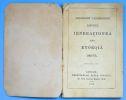 Moisseren lehenbicico libúruä ieneraçionea edo etórqiä deitúa.. Biblia. A.T. Génesis, en Euskera.
