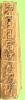 Omnes fere titvli tam Iuris Civilis, qvam Canonici leguntur in istis septem Partitarum legibus, quod sequens tabula demonstrat, non sine magno labore ...