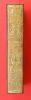 Friedrich Hölderlin's Sämtliche Werke, herausgegeben von Christoph Theodor Schwab. Erster [-Sweiter] Band. Hölderlin, Friedrich (1770-1843)