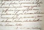 Contestation du droit d'économat sur la Sainte-Chapelle de Vincennes.. Louis Sextius Jarente de La Bruyère (de) (1706-1788) Evêque de Digne (1747) ...