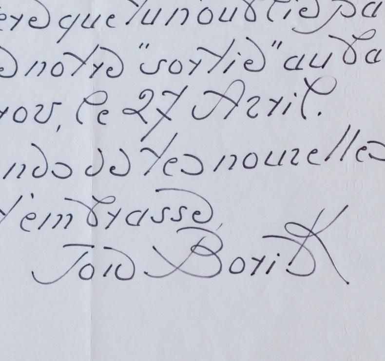 Boris Kochno évoque 'Les Forains' et le ballet du Kirov. Boris Kochno (1904-1990) Écrivain et librettiste français d'origine russe.