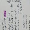 Notes d'Alphonse Boudard sur l'affaire Landru. Alphonse Boudard (1925-2000) Romancier, il utilise une langue drue, nourrie de l'argot et du langage ...