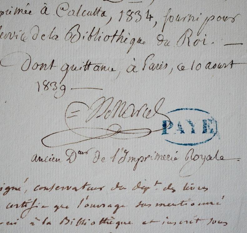 L'imprimeur Marcel vend un Dictionnaire Persan imprimé à Calcutta. Jean-Joseph Marcel (1776-1854) Orientaliste et imprimeur, il fait partie des ...