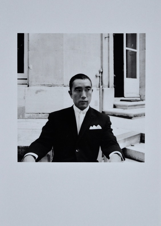 Photographie de Yukio Mishima.
