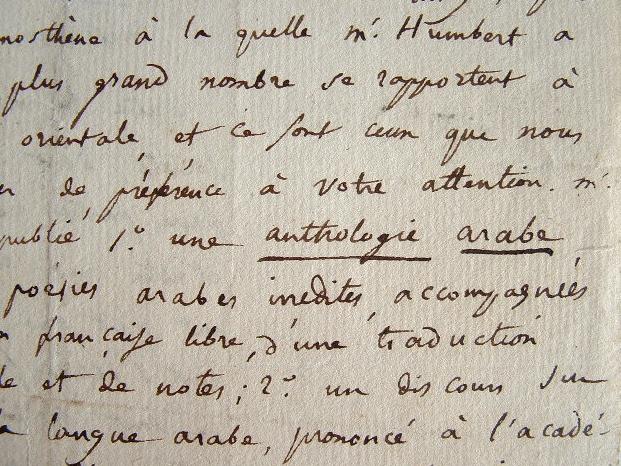 L'orientaliste Agoub soutient son collègue genevois Humbert.. Joseph Agoub (1795-1832) Orientaliste, auteur de nombreux ouvrages sur l'Egypte.