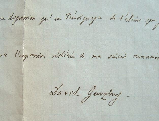 L'orientaliste russe David Günzburg interprète une inscription égyptienne.. David Günzburg (1857-1910) Orientaliste russe, promoteur de la culture ...