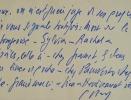 Les conseils de lecture d'Emmanuel Berl.. Emmanuel Berl (1892-1976) Journaliste, historien et essayiste, Grand prix de la littérature de l'Académie ...