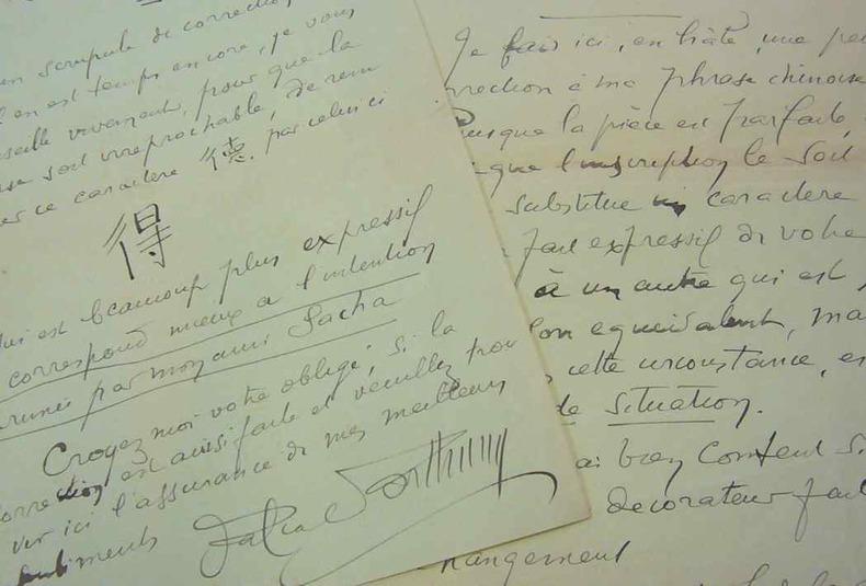 Pascal Forthuny, conseiller sinologue de Sacha Guitry, pour l'une de ses pièces.. Pascal Forthuny (1872-1962) Très curieux personnage ésotérique, à la ...