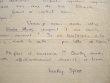 Henry Spiess bercé par les vers de Paul Fort.. Henry Spiess (1876-1940) Poète genevois.