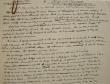 Le bombardement des usines Mauser raconté par Jacques Mortane.. Jacques Mortane (de son vrai nom Romanet) (1883-1939) Ecrivain et journaliste, ...