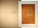 Altägyptische Malerei. Ausgewählte Bilder zum Königtum der thebanischen Reiche.. Kaplony, Peter:
