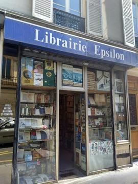 Librairie Epsilon