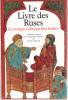 Le livre des ruses. Collectif