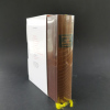 Bibliothèque de la Pléiade. Marcel Aymé, Œuvres romanesques complètes, tome I. Édition 2006.. Marcel Aymé