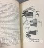 A la conquête du Tchad. Orné de 29 gravures et 4 cartes.. Alis (Harry). Pseudonyme de Jules-Hippolyte Percher