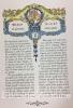 Aucassin et Nicolette. Chantefable du XIIIème siècle transcrite d'après le manuscrit de la Bibliothèque nationale par Mario Roques, avec une ...