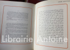Le Cabinet des poinçons de l'Imprimerie nationale.. [IMPRIMERIE NATIONALE]